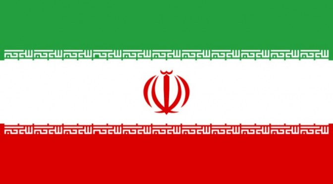 Iran Flag--Imminent changes in Western sanctions against Iran require careful planning by financial institutions.